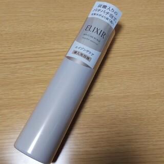 エリクシール(ELIXIR)のブースターエッセンス(ブースター/導入液)