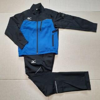 ミズノ(MIZUNO)のミズノMOVEジャケット パンツ(その他)