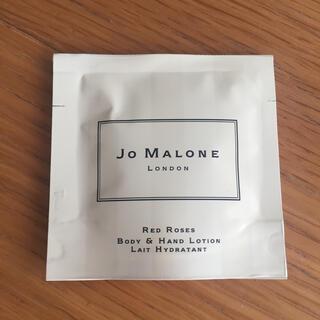 ジョーマローン(Jo Malone)のジョーマローン・レッドローズ ボディ&ハンドローション(ボディローション/ミルク)