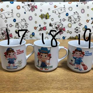 フジヤ(不二家)の不二家プリンのミニマグカップ選べる5個セット(グラス/カップ)