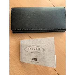 アンドレアロッシ(Andrea Rossi)のアンドレアロッシ 長財布(長財布)