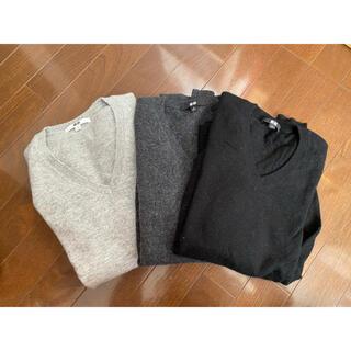 ユニクロ(UNIQLO)のUNIQLO   カシミヤセーター 3点セット 黒/グレー/チャコールグレー(ニット/セーター)