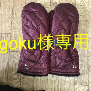 Munsingwear - 防寒手袋