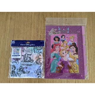 ディズニー(Disney)の【値下】ディズニー グッズ 2点セット(その他)