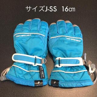 キッズ 手袋 スノーグローブ スキー手袋 雪遊び 子供用(手袋)