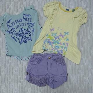 アナスイミニ(ANNA SUI mini)のアナスイミニ 3点セット 100㎝ ⑥(Tシャツ/カットソー)