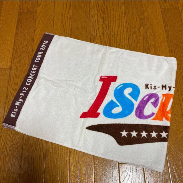 Kis-My-Ft2(キスマイフットツー)のKis-My-Ft2 CONCERT TOUR 2016  タオル エンタメ/ホビーのタレントグッズ(アイドルグッズ)の商品写真