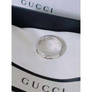 グッチ(Gucci)のGUCCI ブラインドフォーラブ リング (リング(指輪))