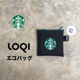 スターバックスコーヒー(Starbucks Coffee)の新品未使用 エコバッグ スターバックス スタバ LOQI(エコバッグ)