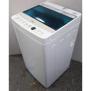 ハイアール(Haier)の【送料込み】全自動洗濯機 ハイアール お急ぎコース 風乾燥(洗濯機)