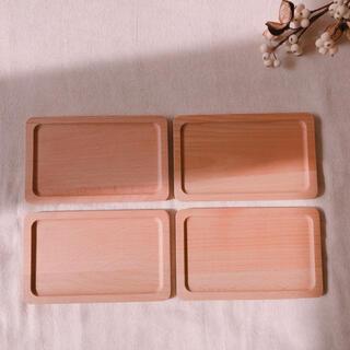 ムジルシリョウヒン(MUJI (無印良品))の木製スクエアトレイ カフェトレー 4枚セット(テーブル用品)