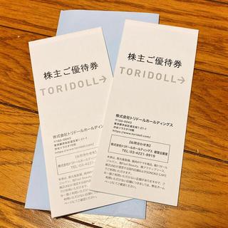 トリドール 株主優待(レストラン/食事券)