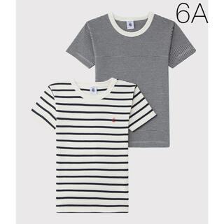 プチバトー(PETIT BATEAU)の新品未使用 プチバトー マリニエール&ミラレ 半袖 Tシャツ 2枚組 6ans(Tシャツ/カットソー)