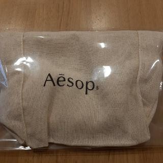 イソップ(Aesop)のAesop 巾着袋(ポーチ)