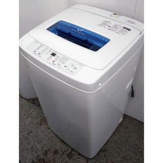 ハイアール(Haier)の【送料込み】全自動洗濯機 小型 コンパクト 生活家電(洗濯機)