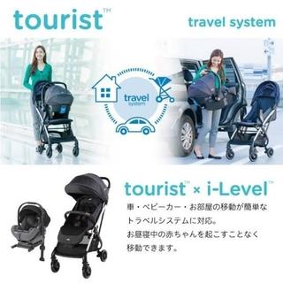 ジョイー(Joie (ベビー用品))のjoie tourist i-level トラベルシステムセット(ベビーカー/バギー)