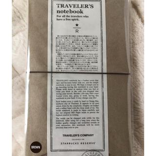 スターバックスコーヒー(Starbucks Coffee)のスターバックスロースタリー限定 トラベラーズノート(手帳)