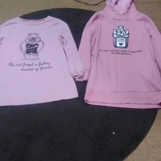 キュービーシー(q.b.c)のアンドラブ長袖シャツTシャツとトレーナーセット(トレーナー/スウェット)