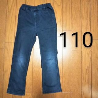 MUJI (無印良品) - 110cm パンツ ネイビー