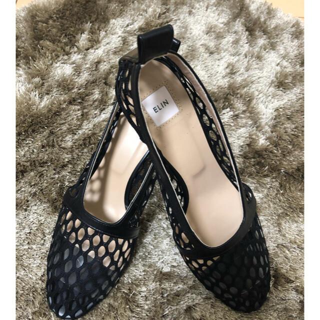 DEUXIEME CLASSE(ドゥーズィエムクラス)の完売⭐︎ELIN  ビッグメッシュパンプス ブラック レディースの靴/シューズ(ハイヒール/パンプス)の商品写真