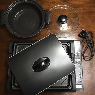 パナソニック(Panasonic)の【値下げ】ホットプレート KZ-HP2100 Panasonic(ホットプレート)