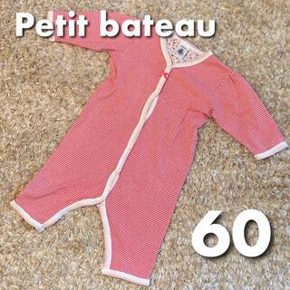 プチバトー(PETIT BATEAU)の【美品】 petit bateau プチバトー カバーオール ピンク ボーダー(カバーオール)