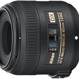 新品 AF-S DX Micro NIKKOR 40mm f/2.8G