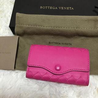 ボッテガヴェネタ(Bottega Veneta)のBOTTEGA VENTA キーケース(キーケース)