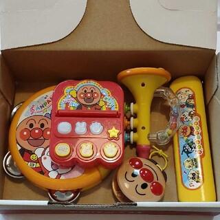 アンパンマンおもちゃ楽器セット