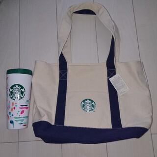 Starbucks Coffee - スターバックス福袋2020 トートバッグ タンブラー セット