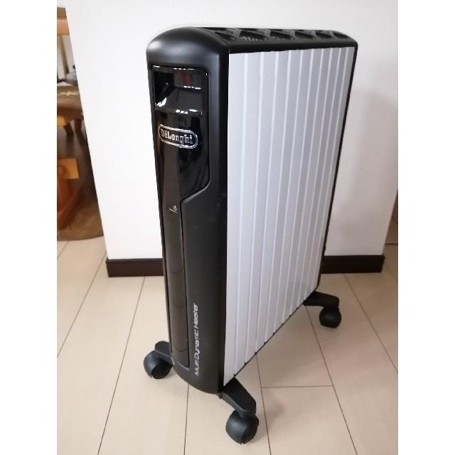 DeLonghi(デロンギ)のデロンギ マルチダイナミックヒーター オイルヒーター MDH15-BK スマホ/家電/カメラの冷暖房/空調(オイルヒーター)の商品写真