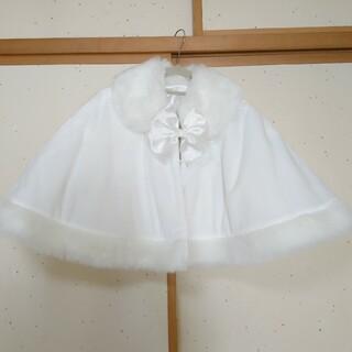ディズニー(Disney)の美品 ビビディバビディブティック ケープ ポンチョ プリンセス ドレス(ドレス/フォーマル)