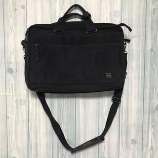 ヨシダカバン(吉田カバン)のポーター ビジネスバッグ(ビジネスバッグ)