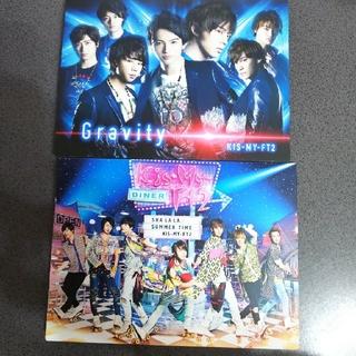 キスマイフットツー(Kis-My-Ft2)のGravity & Sha la la☆Summer Time(ポップス/ロック(邦楽))