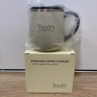 タリーズコーヒー(TULLY'S COFFEE)のタリーズ 福袋 2021  タンブラー 新品(コーヒー)