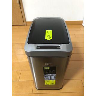 EKO 8L アリュール センサービン ダストボックス 自動開閉ゴミ箱