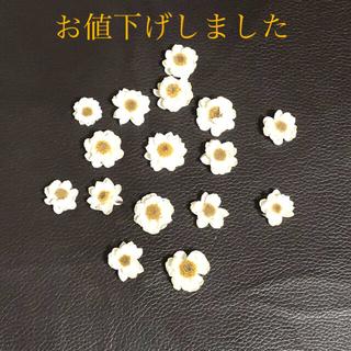 ドライフラワー花かんざし訳ありB(ドライフラワー)