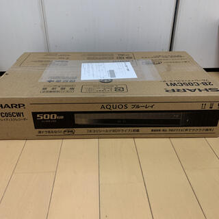 SHARP - SHARP AQUOS 2チューナー 500GB HDD搭載 2B-C05CW1