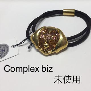 コンプレックスビズ(Complex Biz)の未使用 コンプレックスビズ  犬 ポニー(ヘアゴム/シュシュ)