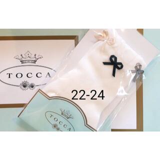 トッカ(TOCCA)の【新品】リボンソックス 22-24cm TOCCA BAMBINI(靴下/タイツ)