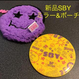 エスビーワイ(SBY)の新品❤️未使用 SBY ミラー&ポーチセット(ポーチ)