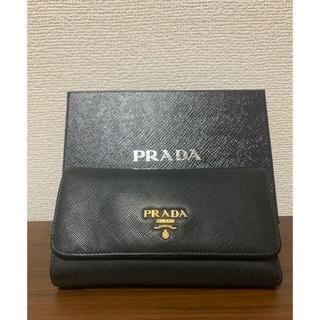 プラダ(PRADA)のPRADA  プラダ サイファーノ 三つ折り財布 箱付き(折り財布)