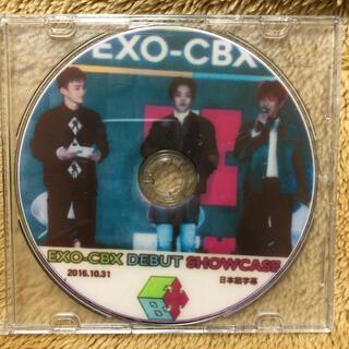 エクソ(EXO)のEXO-CBX デビューショーケースDVD(ミュージック)