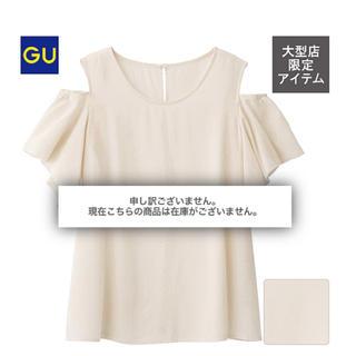 ジーユー(GU)のオフショルブラウス(シャツ/ブラウス(半袖/袖なし))