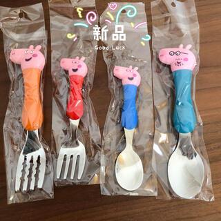 新品 Peppa Pig ペッパーピッグ   スプーンとフォーク4本セット☆