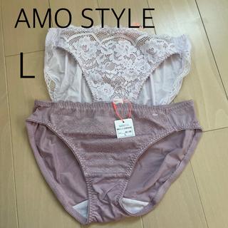 AMO'S STYLE - 新品 AMO STYLE レディースショーツ 2枚セット アモスタイル