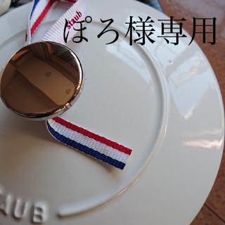 ストウブ(STAUB)のSTAUB ラ・ココットde GOHAN Mサイズ(鍋/フライパン)