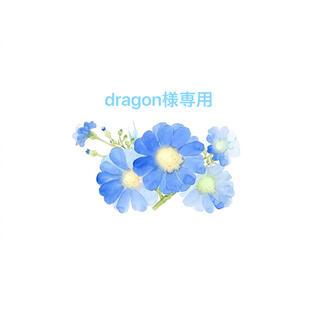 dragon様専用 BLK K(キャスケット)