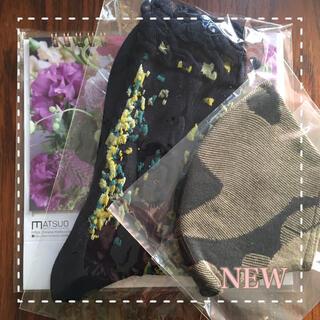 センソユニコ(Sensounico)の新品 センソユニコ tb 靴下 ソックス マスク セット おまけ付 カレンダー(ソックス)