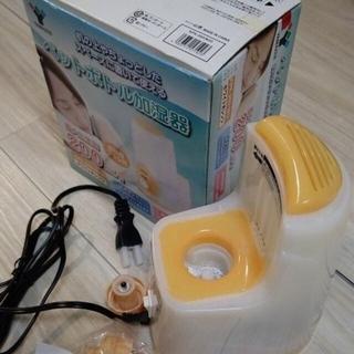 ヤマゼン(山善)のペットボトル加湿器(スチーム式) YAMAZEN KPK-200(WO)(加湿器/除湿機)